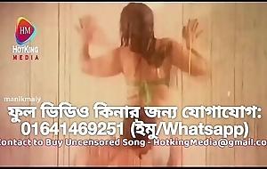 Bangla xxx Air । Bangla Hot Air